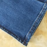 100% Cotton 10.8oz Black Denim Fabric