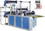 Gbsd-E 600-700-800 Computer Automatic T-Shirt Bag Sealing and Cutting Machine