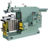 Bc6085 Hot Sale Dealing Gear Shaping Machine
