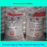 CAS No. 7783-20-2 China Fob Price Ammonium Sulfate Fertilizer