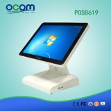 15 Inch Touch Screen POS Machine Terminal PC