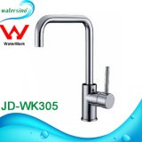 Popular Home Kitchen Appliance Sink Water Faucet