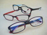 Hot Sell Simple Designed Injected Optical Glass Frame