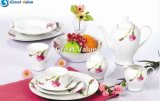 Bulk Chinese Party Tableware Set/Porcelain Tableware/Kids Tableware/Wedding Tableware/Christmas Tableware