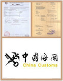 Custom Clearance Service From China to Worldwide