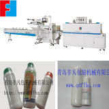 Fully Auto Pesticide Bottle Film Packing Machine Overwrapping Machine Price
