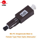 Mu Singlemode Male to Female Fiber Optic Attenuator