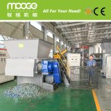 High Quality HDPE Pipe Plastic Drum Plastic Lump Single Shaft Shredder