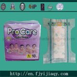 Disposable Cotton Soft Dry Baby Nappy Diapers