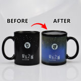 11oz Hot Color Change Ceramic Mugs with Magic Sublimation