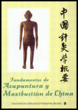 The Book of Fundamentos De Acupuntura Y Moxibustion De (V-9) Acupuncture