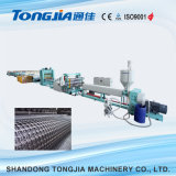 Plastic Machine-PP/PE Plastic Geogrid Machine