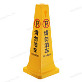 Cone-Shape Safety Warning Plastic Wet Floor No Parikng Caution Sign