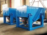 Vibrating Screen Sifter Sieve for Mining Industry (YAH)