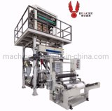 HDPE LDPE Extruder Plastic Agricultural ABA Film Blowing Machine