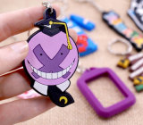 Custom Purple Color Warm Cute PVC Keychain / PVC Keyholder / PVC Keyring (YB-KC-447)
