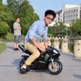 Factory Wholesale Mini 49cc Kids Motorbike with Lowest Price