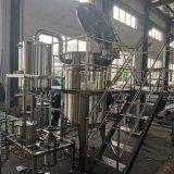 High Quality Oil Extractor Hemp Essential Oil Extraction Machine Garlic Oil Extraction