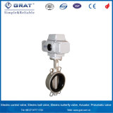 Wafer Stainless Steel Electric Control Butterfly Valve