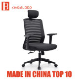 Ergonomic Staff Black Net Fabric Metal Armrest Office Chair Price Furniture