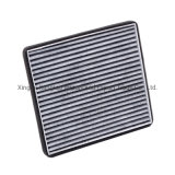 Car Cabin AC Filter 88568-52010 for Toyota Subaru AC Filter Element Swfit Auto Filter Element Swift Engine Parts