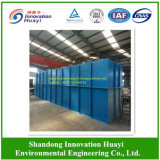 Package Sewage Treatment Plant for Domestic Sewage
