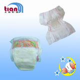 A Grade Disposable Baby Diapers