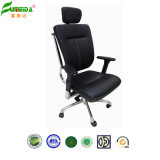Executive Chair, Ergonomic Swivel Office Chair