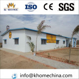 Modular Prefabricated House Steel Structure Storage House