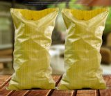 PP Biodegradable Woven Bag, BOPP Film Laminated PP Woven Bag for Rice Packing Rice Bag