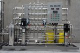 Reverse Osmosis Water Purification Desalination Treatment Plant