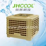 Super Energy-Saving Cooling Device, Evaporative Cooling System