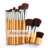 New Cosmetic Makeup Brush Professional Quality Cosmetic Brushes