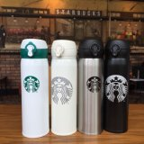 Wholesale Starbucks Water Bottle Double Wall Stainless Steel Thermal Insulation Tumbler 500ml