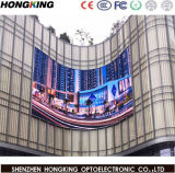 Outdoor P5 P4 Giant Billboard Indoor Fullcolor Soft/Flexible/Bendable LED Display/Panel Screen for Advertising Sign Absen