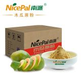 Natural Spray Dried Papaya Powder / Papaya Vegetable Powder