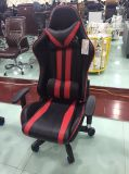PU Leather Swivel Office Chair Modern Metal Computer Gaming Chair