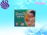 Advanced Technology Competitive Price High Absorbency My Baby Brand Baby Diaper