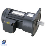 Single Phase Light Duty Gear Reduction Motor_D