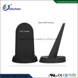 Wholesales Dual Coils Fast Smart Wireless Charger with Black Housing Ce, RoHS, FCC Aprroved