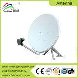 Ku60 Offset Satellite Dish Antenna (60*65cm)