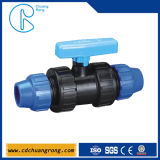 Electric Compression Valves