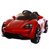 Ride on Car Kids Toy 4 Wheel Kids Electric Car