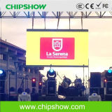 Chipshow P16 Outdoor Full Color LED Display Manufacturer