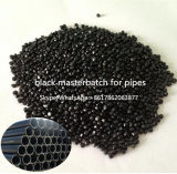 Plastic Masterbatch Black Recycled Masterbatch for Sewer Pipes