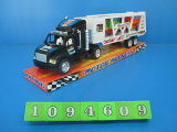 Cheaper Price Friction Truck Toy Car Vehicle Car (1094609)