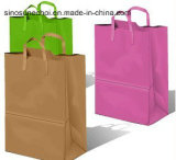 Custom Printed White Paper Shopping Bags with Your Own Logo, Cmyk Printed Art Paper Paper Bag Bag with Logo
