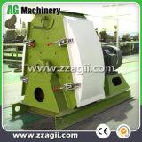 Wholesale Animal Feed Crusher Rice Husk Hammer Mill Machine