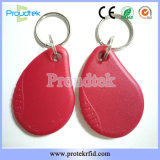 Duplicate Apartment Key Fob NFC Keychain for Identification