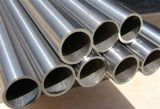 AISI 316 316L 304 Seamless Stainless Steel Pipe Price